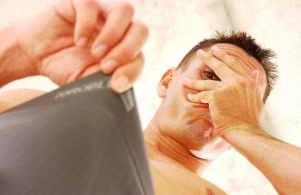 О бритье паха мужчиной: зачем нужно, как удалить волосы?